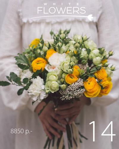 свадебные_фотографы_москвы_букеты-1032