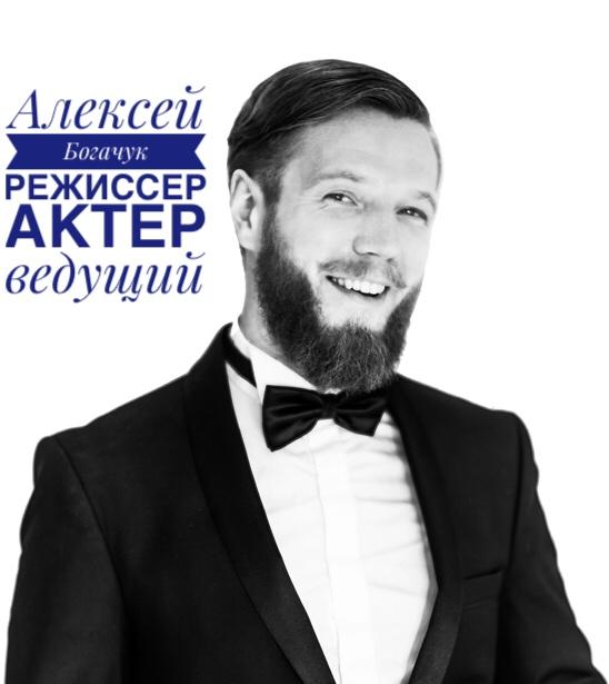 свадебное_агенство_москва